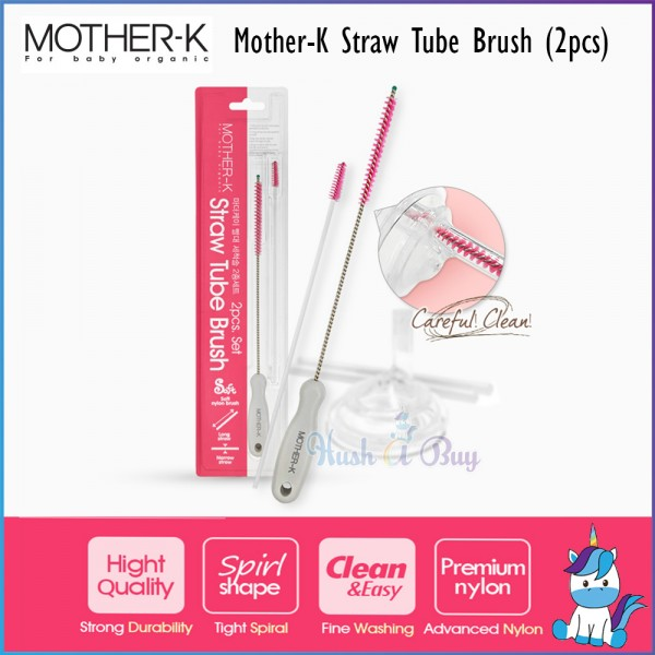 Mother-K Straw Tube Brush (2pcs) - Soft Nylon Brush - Made in Korea