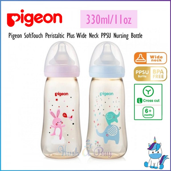 Pigeon SoftTouch Peristaltic Plus Wide Neck PPSU Nursing Bottle 330ml/11oz (6m+)