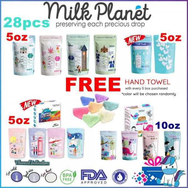 Milk Planet Premium Breastmilk Storage Bag - Special Edition 3.5oz, 5oz, 7oz, 10oz