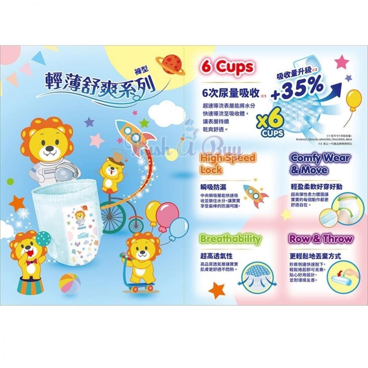 1 CTN (3 Packs) Goo.N GOON Premium Pants Diapers (for Boy & Girl)  - XXXL Super Jumbo Pack - 18-30kg (26pcs) - Japan Quality