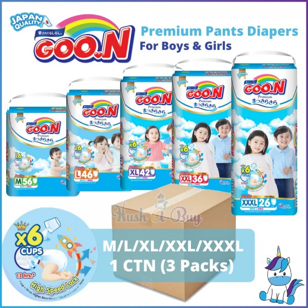 1 CTN (3 Packs) Goo.N GOON Premium Pants Diapers (for Boy & Girl)  - M/L/XL/XXL/XXXL Super Jumbo Pack - Japan Quality