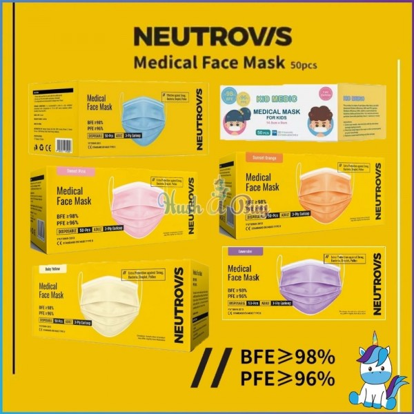 Neutrovis Medical Face Mask (Earloop) 50pcs