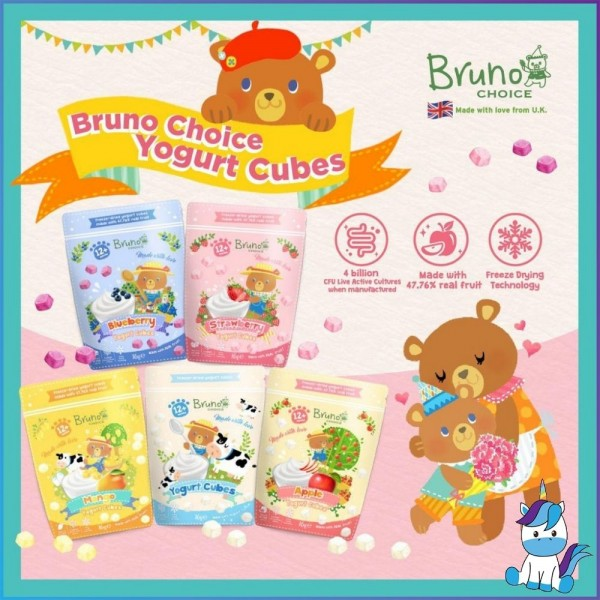 Bruno Choice Yogurt Cubes 16g (Original / Strawberry / Apple / Blueberry) - Suitable for 12 months +