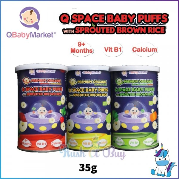 Q Baby Market Premium Organic Q Space Baby Puff Sprouted Brown Rice - HALAL 35g