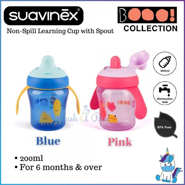 Suavinex Boo Collection Non-Spill Learning Cup with Spout (+6m) 200ml