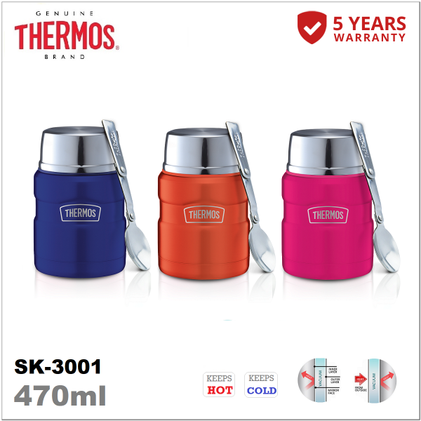 Thermos SK Vibrant Series Stainless King Food Jar with Spoon - The Most Durable Foodjar