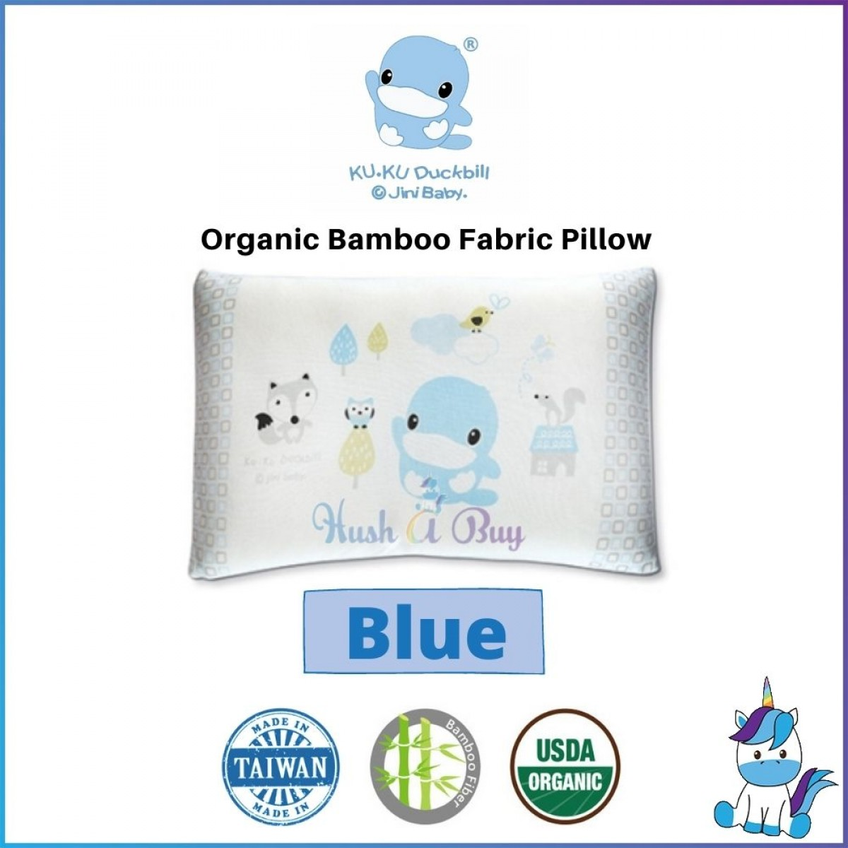 Kukuduckbill Organic Bamboo Fabric Pillow - Made in Taiwan