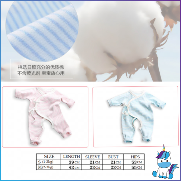 Premature Baby Clothes for 1-2kg / 2-4kg