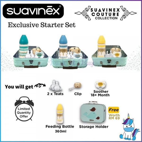 Suavinex Exclusive Starter Set with Steel Carrying Box