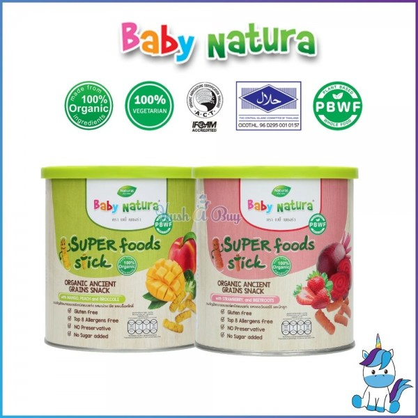 Baby Natura Superfood Stick - Organic Ancient Grains Snack 42g