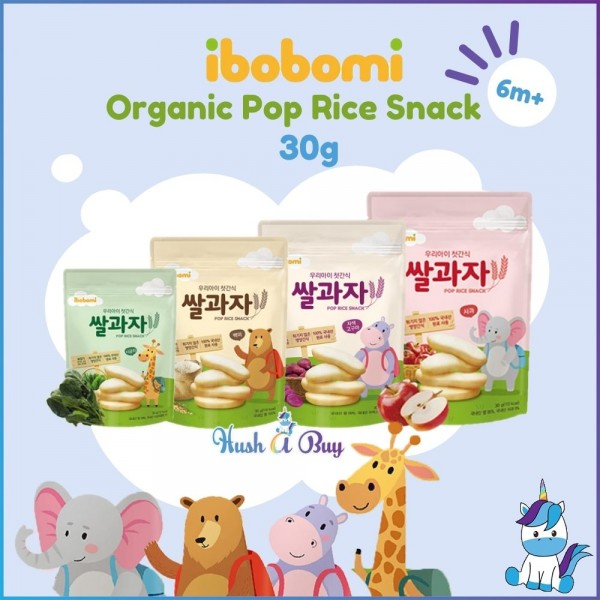 Korea Ibobomi Organic Pop Rice Snack (6+Months) 30g Original / Apple / Spinach / Sweet Potato