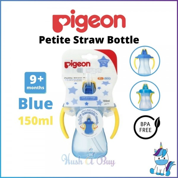 Pigeon Petite Straw Bottle 150ml