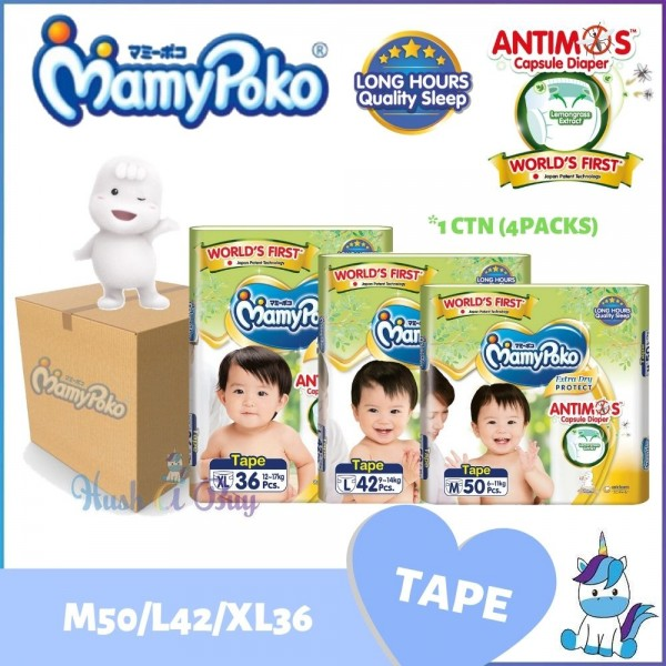 1 ctn (4packs) Mamypoko Extra Dry Antimos Capsule Diaper with Lemongrass Extract (M50/L42/XL36)