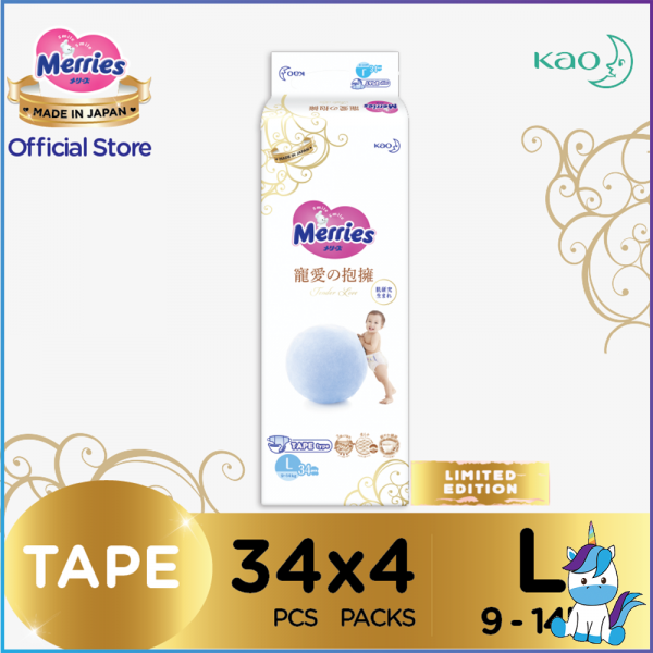 Merries Tender Love Tape Baby Diapers L 34pcs (9 - 14kg) x 4 Jumbo packs