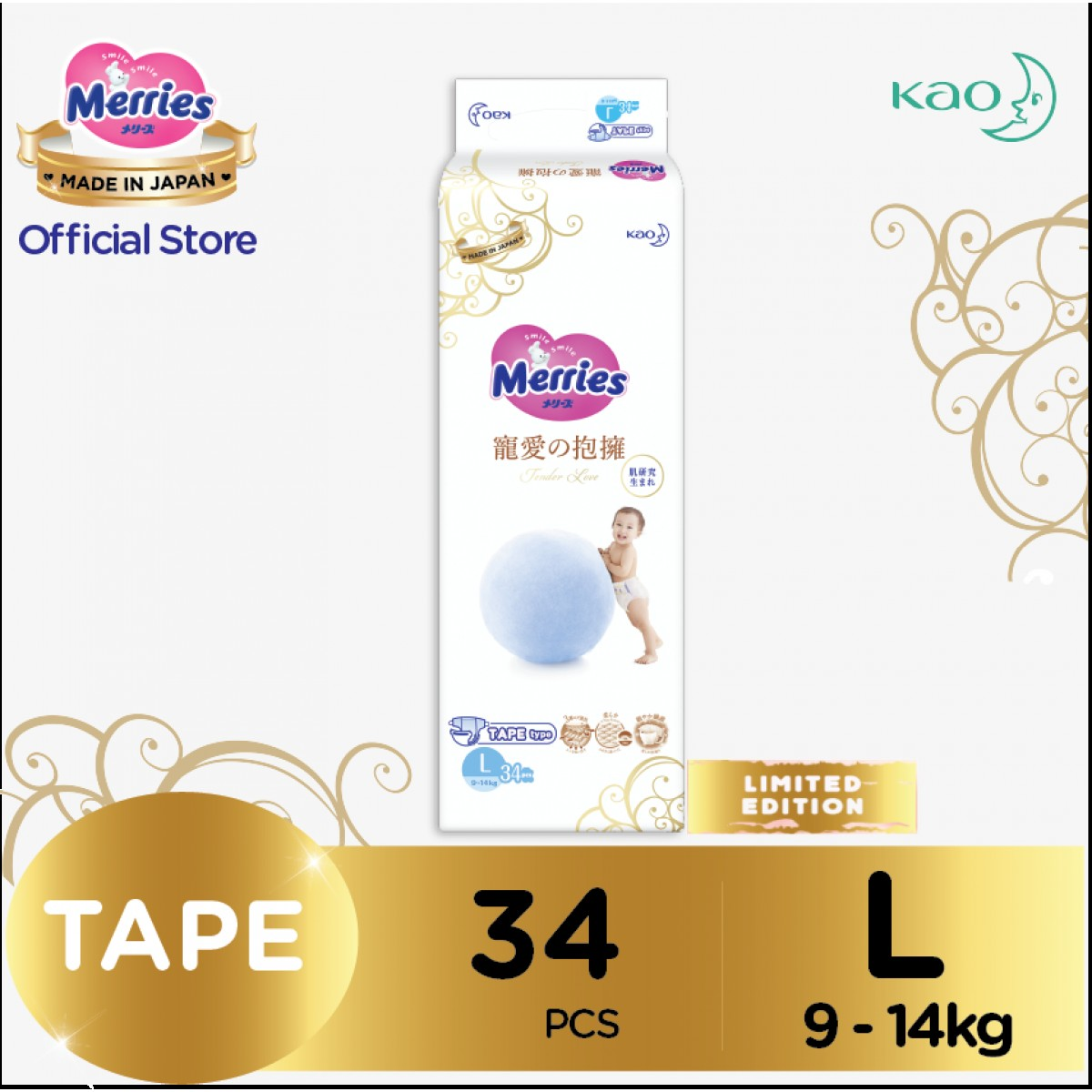 Merries Tender Love Tape Baby Diapers L 34pcs (9-14kg)