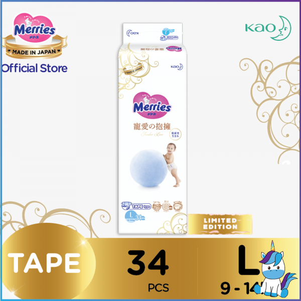 Merries Tender Love Tape Baby Diapers L 34pcs (9-14kg)