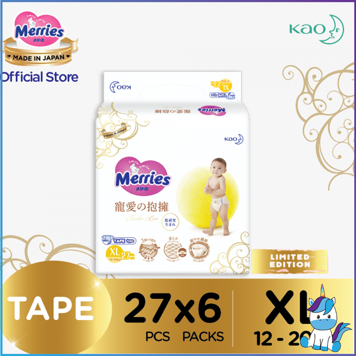 Merries Tender Love Tape Baby Diapers XL 27pcs (12 - 20kg) x 6 Jumbo packs