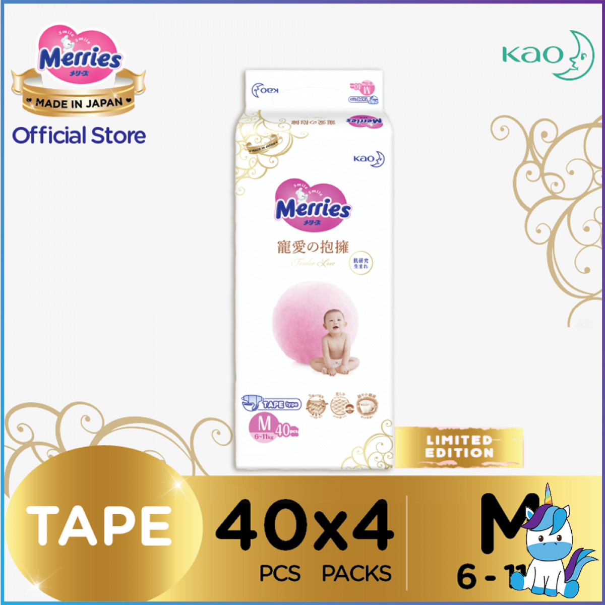 Merries Tender Love Tape Baby Diapers M 40pcs (6 - 11kg) x 4 Jumbo packs