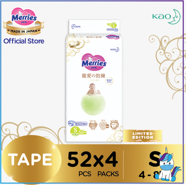 Merries Tender Love Tape Baby Diapers S 52pcs (4 - 8kg) x 4 Jumbo packs