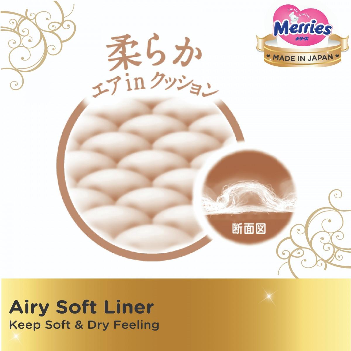 Merries Tender Love Tape Baby Diapers XL 27pcs (12-20kg)
