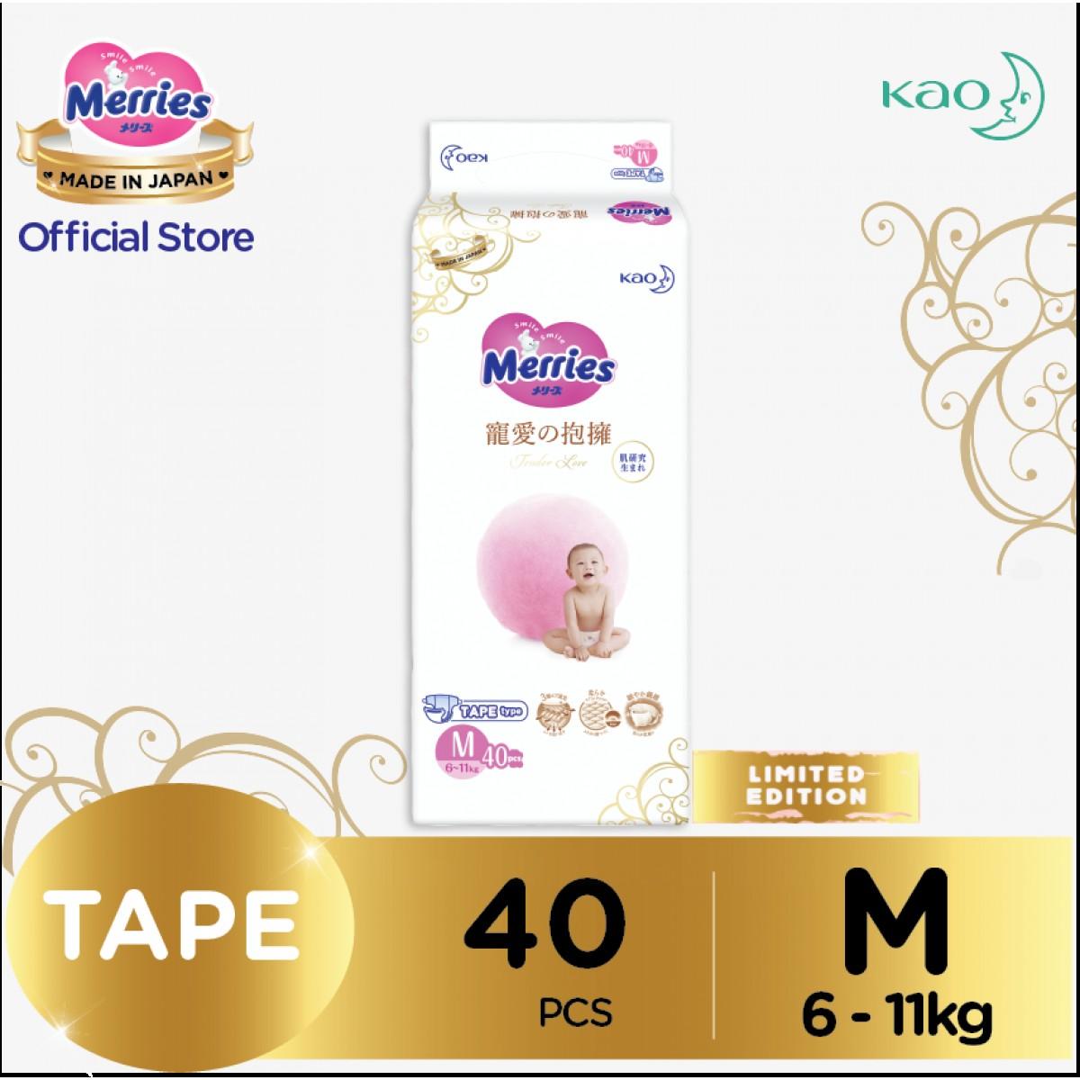 Merries Tender Love Tape Baby Diapers M 40pcs (6-11kg)
