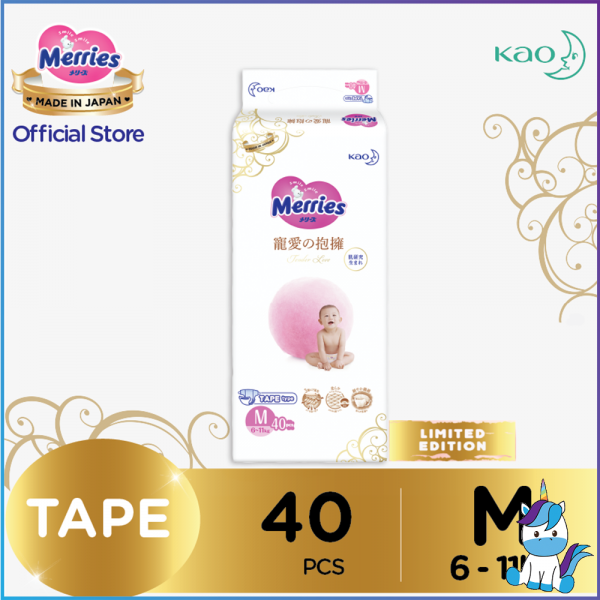 Merries Tender Love Tape Baby Diapers M 40pcs (6-11kg)