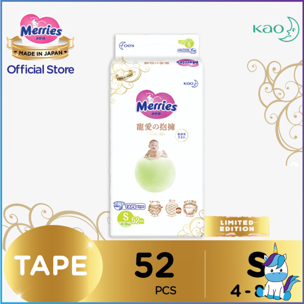 Merries Tender Love Tape Baby Diapers S 52pcs (4-8kg)