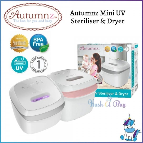 Autumnz Mini UV Steriliser & Dryer - Grey / Pink