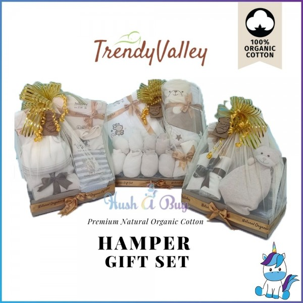 Trendy Valley Premium Natural Organic Cotton Hamper Gift Set 1/2/3/4 (6 - 12 Months)