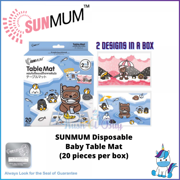 SUNMUM Disposable Baby Table Mat (20 pieces/box)