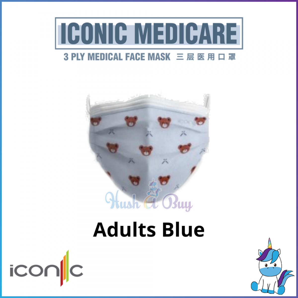 Iconic Premium Quality Special Edition Bear 3ply Cute Disposable Face Mask for Kids / Adults (50pcs/box) [Product of Malaysia]