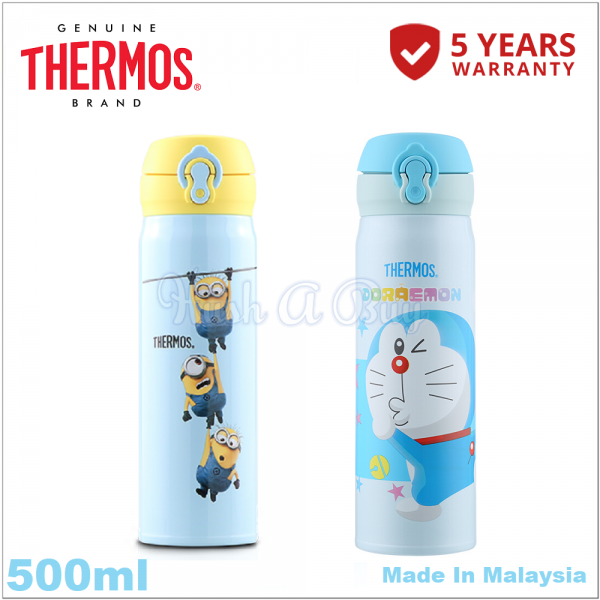 Thermos Vacuum Insulated Ultra Light Flask 500ml