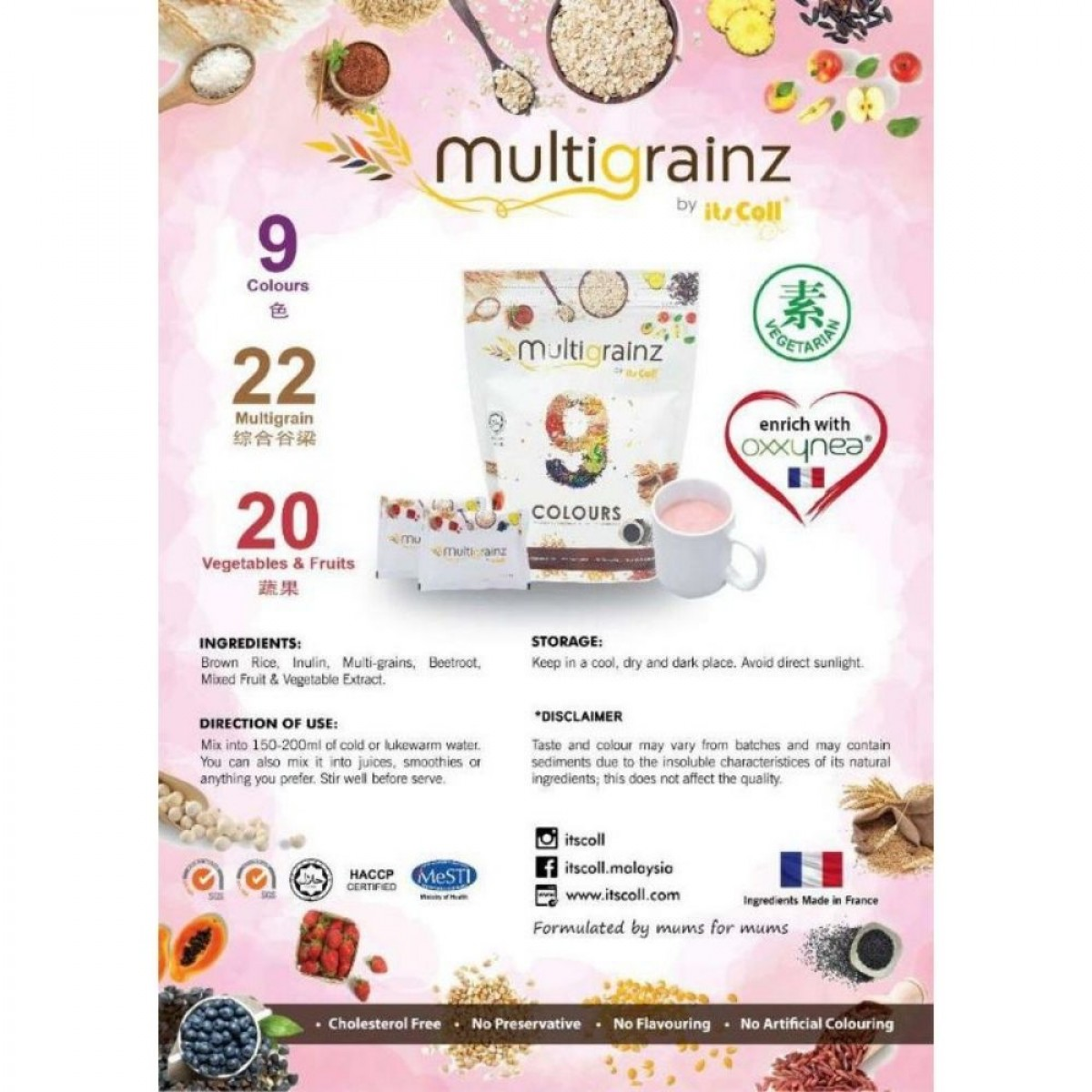 Its Coll Multigrainz 600g - Healthy Drink with Complete Nutrition 完美谷粮 - 健康代餐