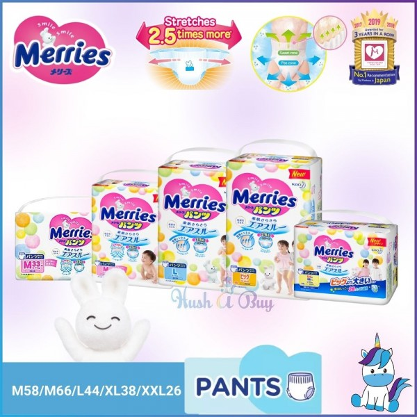 Merries Super Premium Pants - M58 / M66 / L44 / XL38 / XXL26 - Baby Diapers