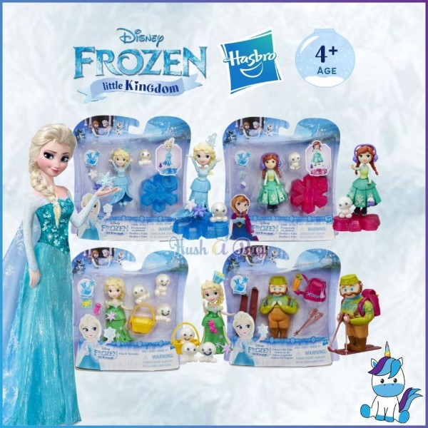 Hasbro Disney Frozen Little Kingdom Playset - Glide 'N Go / Elsa & Snowgies / Oaken's Ski Trip (Age 4+) - Kids Toys and Games
