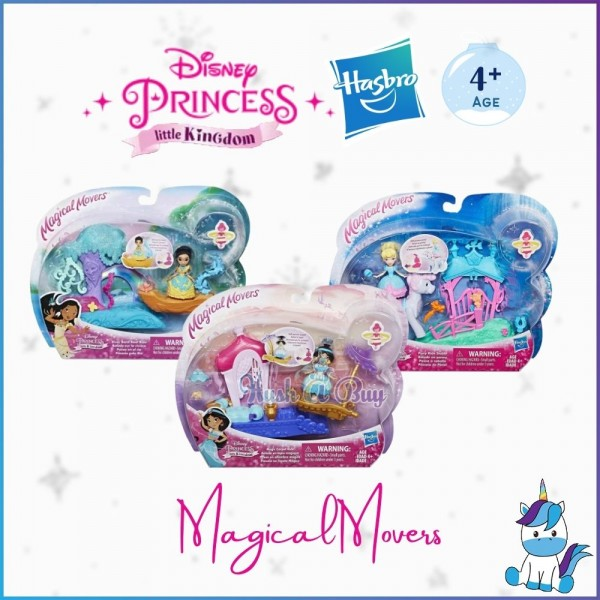 Hasbro Disney Princess Little Kingdom Playset - Magic Carpet Ride / Pony Ride Stable / River Bend Boat Ride (Age 4+) - Kids Toys and Games