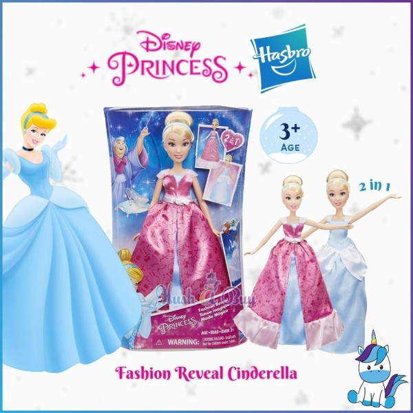 Hasbro Disney Princess Fashion Reveal Cinderella / Frozen Adventure Elsa's Treasured Traditions (Age 3+) - Kids Toys and Games