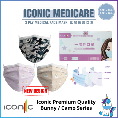 Iconic Premium Quality Special Edition Camo / Bunny 3ply Adult Disposable Face Mask (5pcs/pack) (10pcs/pack) [Product of Malaysia]