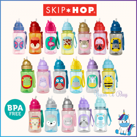 Skip Hop Zoo Cute Straw Bottle 350ml - Free Extra Straw - Kids Straw Bottle (12M+)