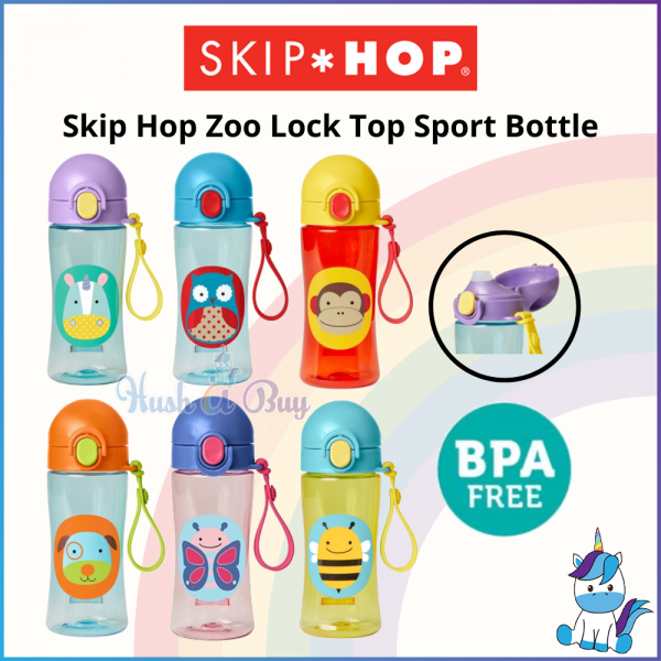 Skip Hop Zoo Lock Top Sport Bottle 14oz - Kids Cute Bottle (3Y+) -  With Silicone Drinking Spout - Back To School