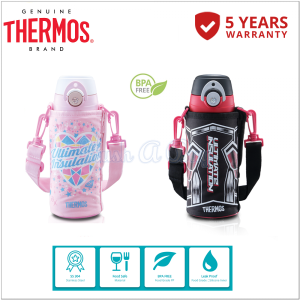 Thermos Dual Stopper Bottle with Pouch 600ml