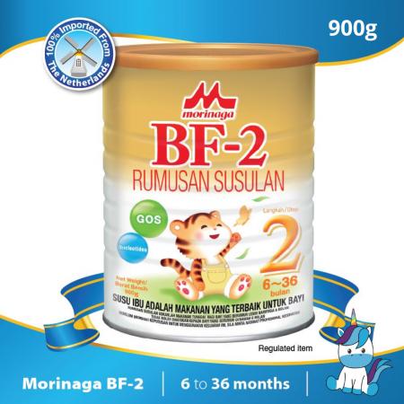 Morinaga BF2 Milk Powder 900g - 6 to 36 Months - Children Formulated Milk Powder
