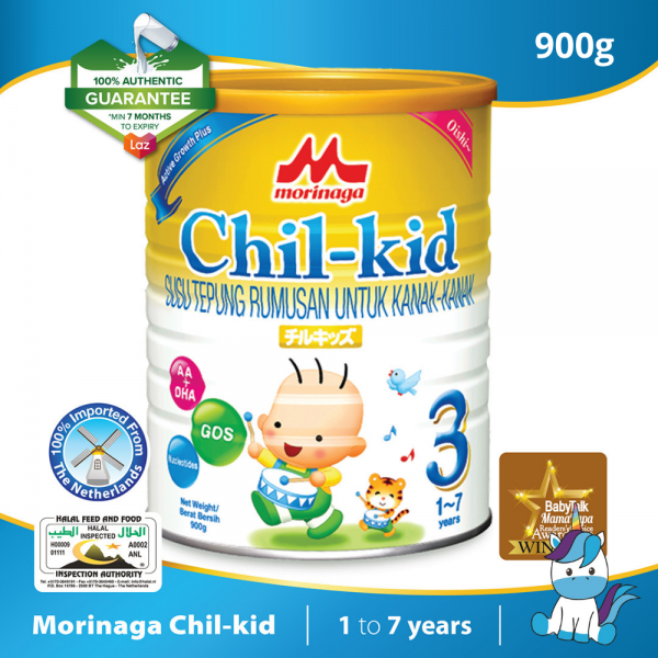 Morinaga Step 3 Chil-Kid Milk Powder 900g - Step 3 - 1 to 7 Years Old - Children Formulated Milk Powder