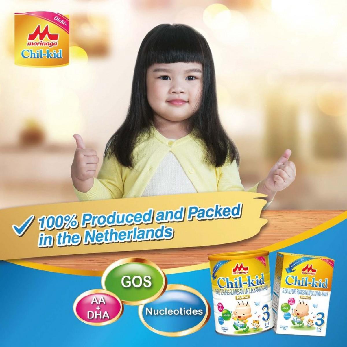 Morinaga Step 3 Chil-Kid Milk Powder 900g - Step 3 - 1 to 7 Years Old - Children Formulated Milk Powder