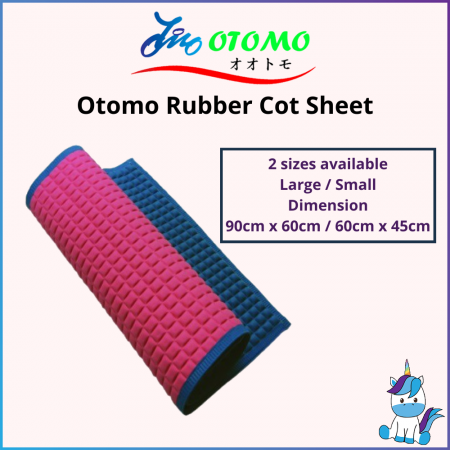 Otomo Rubber Cot Sheets (Small / Large) - (60x45cm / 90x60cm) - Rubber Changing Mat