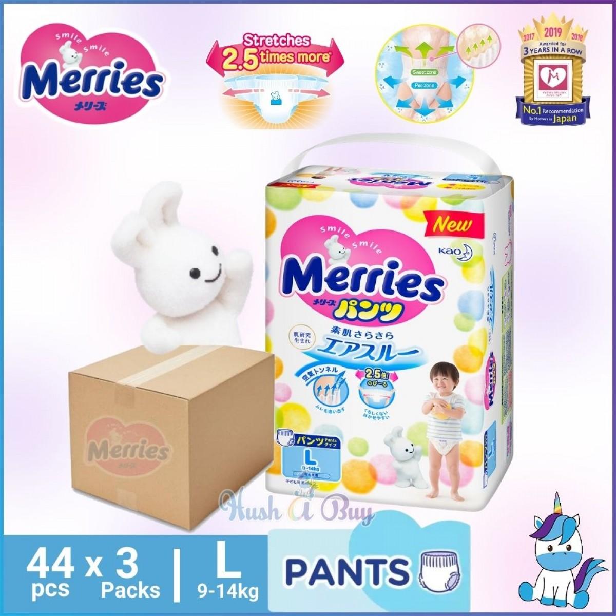 (1 CTN) Merries Super Premium Pants - M58 / L44 / XL38 / XXL26 - Baby Diapers