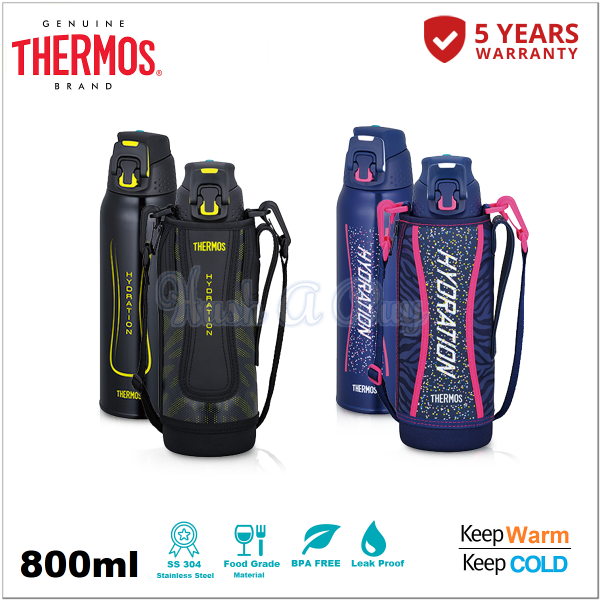 Thermos Hydration Stainless Steel Sport Bottle with Pouch 800ml