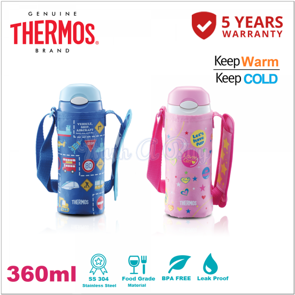 Thermos Ice Cold Bottle With Bag 360ml FREE EXTRA STRAW