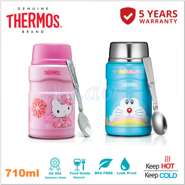 Thermos Stainless King Food Jar with Spoon 710ml