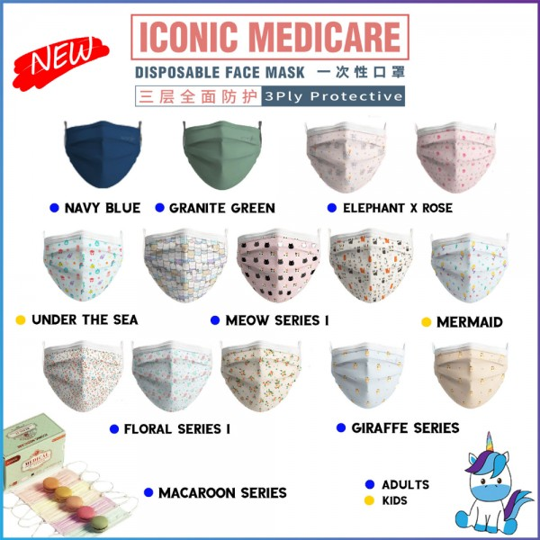 Iconic Premium Quality Special Edition 3 Ply Cute Adults / Kids Medical Face Mask - NEW DESIGNS